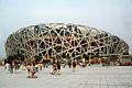 Beijing National Stadium 2008 Summer Paralympics.jpg