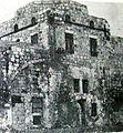 Beit El Synagogue.jpg