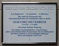Berlin memorial plaque, Pariser Platz 6a, Berlin-Mitte, Germany (Source: Wikimedia)
