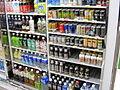 Beverages in Japan 2009 (3271616276).jpg
