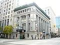 Birks Cdn Bank of Commerce Vancouver.jpg