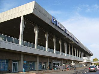 Manas International Airport - Front of airport