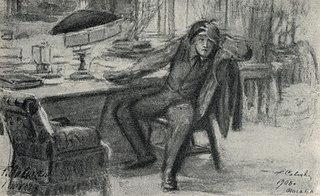 The Black Monk 1894 short story by Anton Chekhov