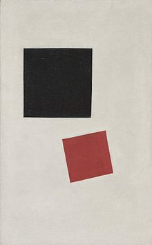Black Square and Red Square (Malevich, 1915).jpg