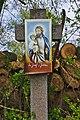 Boží muka v jižní části obce, Srbce, okres Prostějov.jpg
