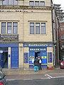 Bodhania's Snack Bar - Foundry Street - geograph.org.uk - 1852282.jpg