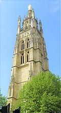 Bordeaux (33) Cathédrale Saint-André Tour Pey Berland 01.jpg