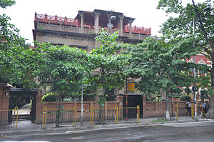 Bose Institute - Image: Bose Institute Kolkata 7354