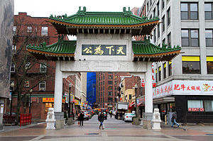 Chinese Americans in Boston - The paifang gate to Boston's Chinatown