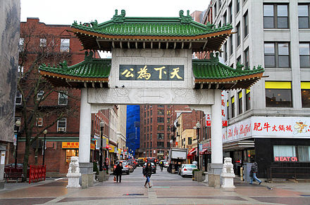 Chinatown, with its paifang gate, is home to many Chinese and also Vietnamese restaurants. Boston Chinatown Paifang.jpg