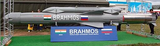 BrahMos MAKS2009