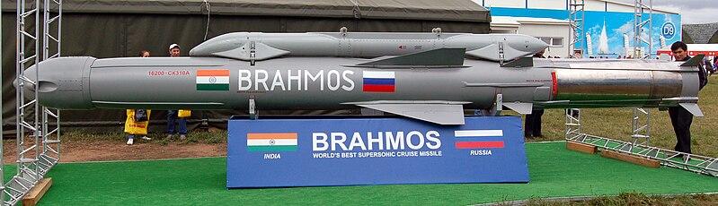 Resultado de imagen de misiles BrahMos