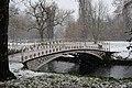 Bridge at Morden Hall Park - geograph.org.uk - 2182478.jpg
