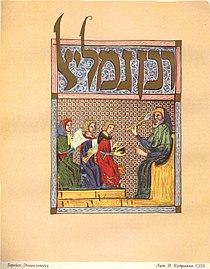 Brockhaus and Efron Jewish Encyclopedia e6 135-0.jpg