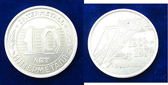 Comecon - 1974 Medallion 10th Anniversary of Intermetall, that was founded in 1964 in Budapest
