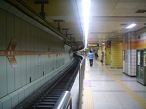 Bulgwang Station - Line 6