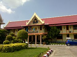 Mueang Buriram District Office