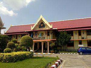Mueang Buriram District - Mueang Buriram District Office