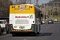 Busabout Wagga (7082 MO) Bustech 'VST' bodied Mercedes-Benz O500LE on Tarcutta St.jpg