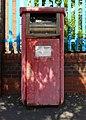 Business post box at Price Street Business Centre, Birkenhead.jpg