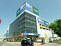 CAINZ Higashi-Osaka store & EDION Chukan Higashi-Osaka store.jpg