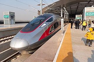 Beijing–Xiongan intercity railway