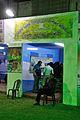 CSRTI Pavilion - Sundarban Kristi Mela O Loko Sanskriti Utsab - Narayantala - South 24 Parganas 2015-12-23 7701.JPG