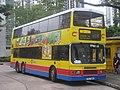 CTB 353 - Flickr - megabus13601.jpg