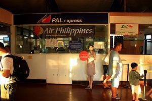 Calbayog Airport - Image: CYP Inside 1