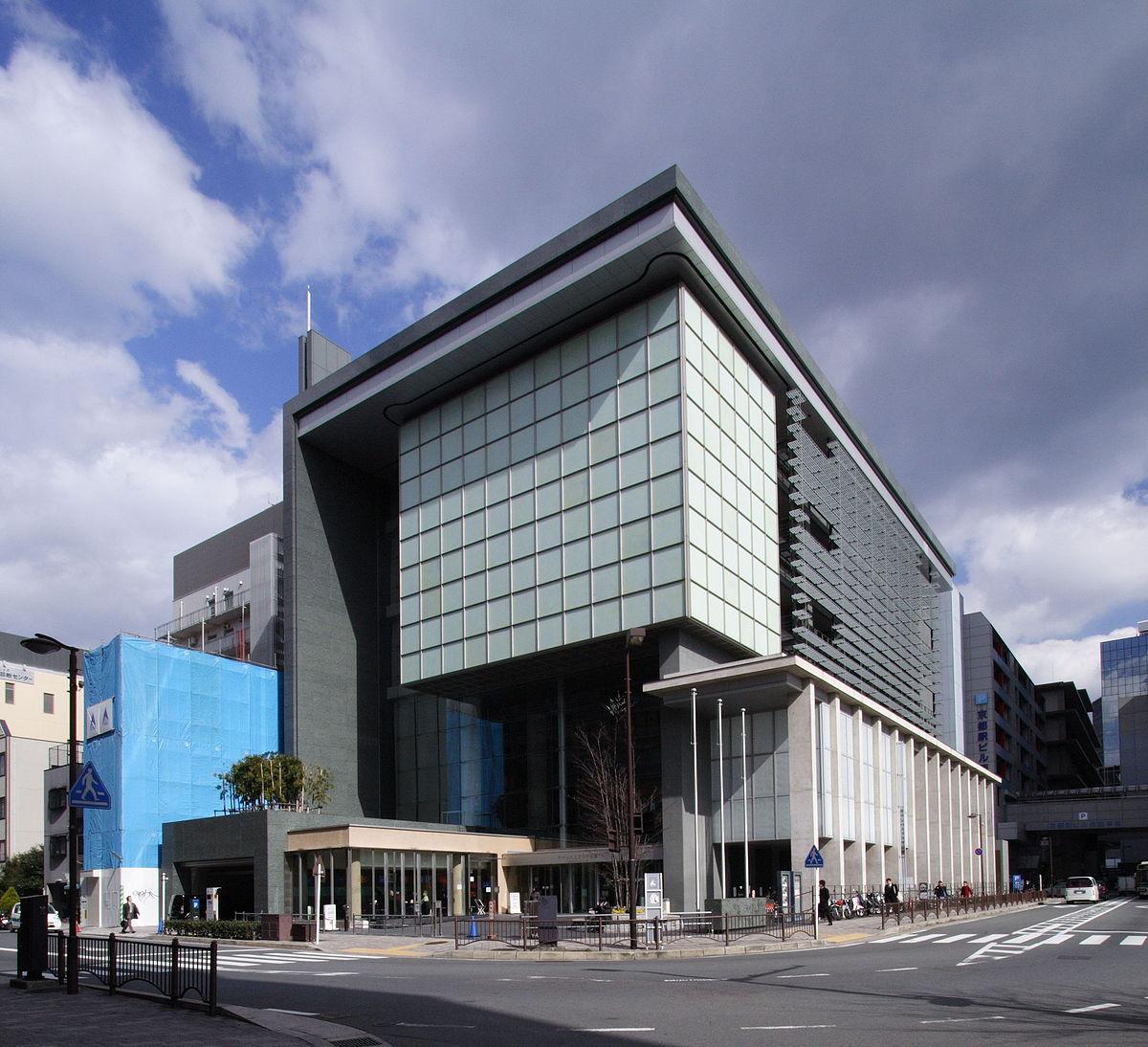 キャンパスプラザ京都 - Wikipedia