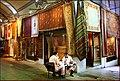 Carpet dealers at Grand Bazaar Istanbul - panoramio.jpg