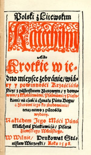 Merkelis Petkevičius - Title page of the catechism (1598)