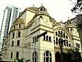 Catedral Metropolitana Ortodoxa - panoramio.jpg