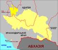 Caucasian Reserve Ukr.png