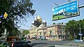 Center, Odessa, Odessa Oblast, Ukraine - panoramio - Дмитрий Ванькевич (10).jpg