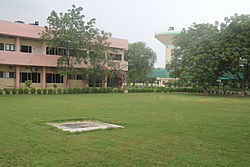 Central University of Punjab - City Campus, Bathinda