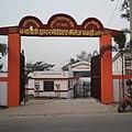 Chanda-devi-intermediate-college-pakah, Deoria, 274404.jpg