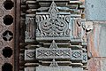 Chandramouleshwar Temple, Art work minute cuttings at one of the frame of door entrance carved in Chalukya style.jpg