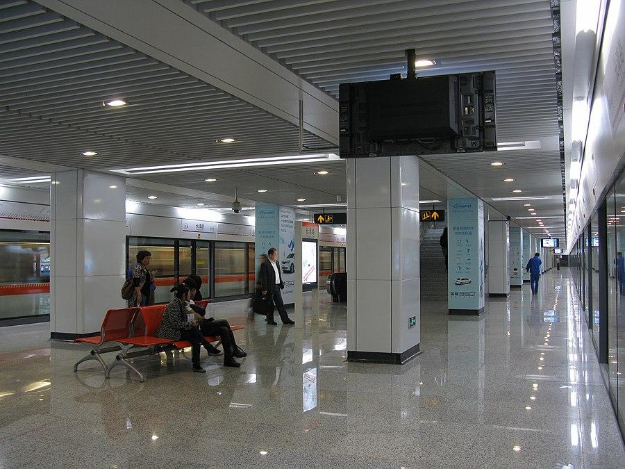 Changqing Road station