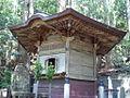 Charnel house of AMIDADERA-temple 3 (Nachi-Katsuura, Wakayama).jpg