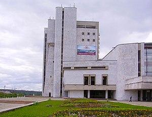 Chuvash State Opera and Ballet Theater - Image: Cheboksary Chuvash Music Theatre