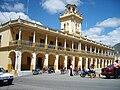 Chiantla palacio municipal.jpg