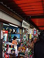 Chikubu-jima112020.jpg