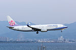 China Airlines, CI136, Boeing 737-809, B-18617, Arrived from Taichung, Kansai Airport (17186367232).jpg