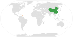 China Grenada Locator.png