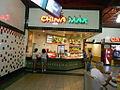 China Max - Las Vegas.jpg