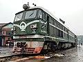 China Railways DF4 0535 20171229 01.jpg