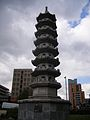 Chinese Pagoda in Holloway Circus.jpg