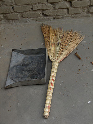 A Chinese broom and sweeping tool, found in Yu...