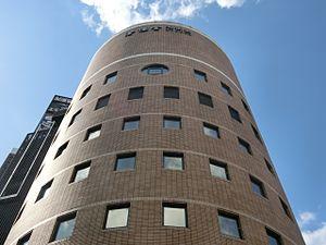 Chokaido Museum.JPG